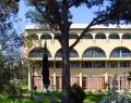 Пансионат Геч, Абхазия
